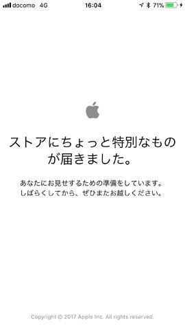 iPhoneX_Buy2Receive1