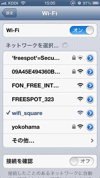 iPhone5_WiFi_AutoConnectCancelD