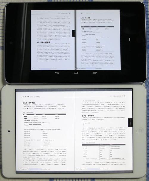 iPadmini_vs_Nexus7_18
