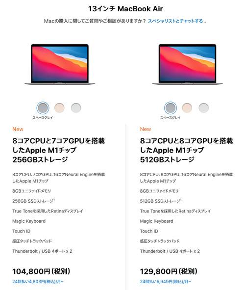 AppleSiliconMacEvent09