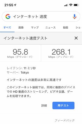 myIPv6_4