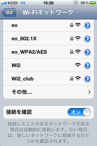 iPhone4S_Wi2_01