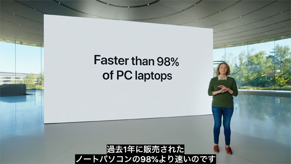 AppleSiliconMacEvent03