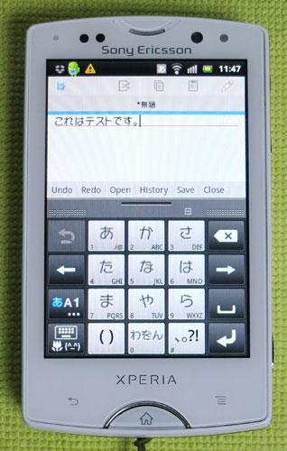 XperiaMiniPro20130329_03