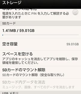 InfoBarA02_64GBmicroSDXC16