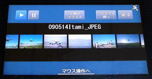 PC-NJ70A 光センサー液晶パッド with フォトアプリ (1)
