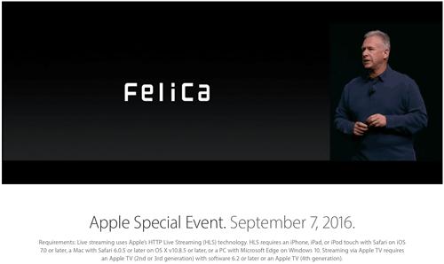 AppleEvent20160908M