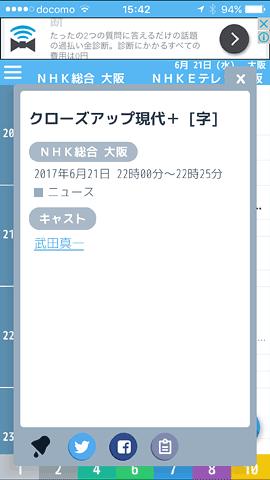 Bs テレビ 大阪 番組 表