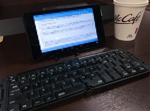 Nexus7atMcD
