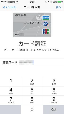 iOS10_1L