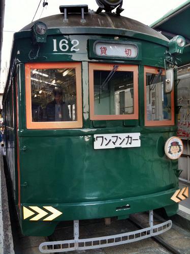 YurutetsuOsakaEvent14