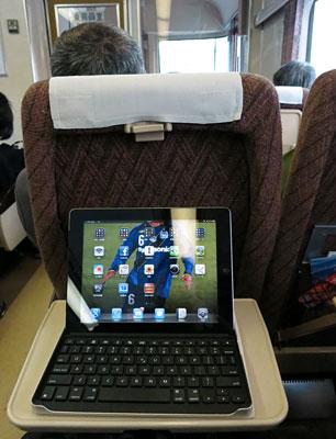 iPad2TK700_18Snap1