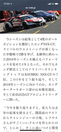 iPhoneX35B