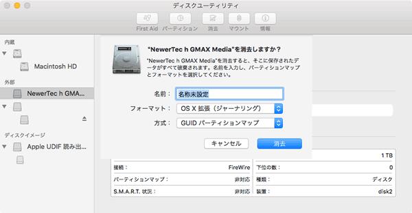 ExtSSD_to_iMac2010_12