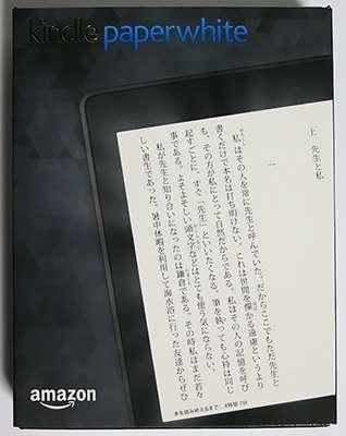 KindlePW2015_01