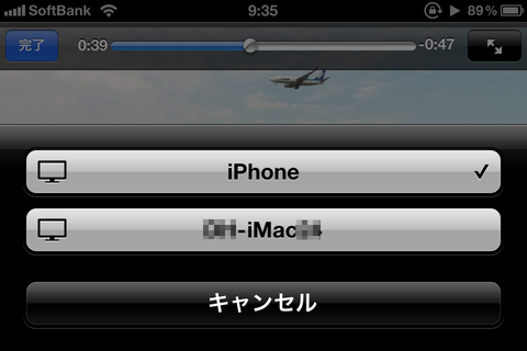 AirPlayer7