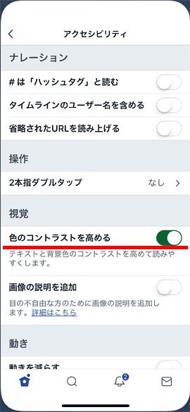 iPhoneX52