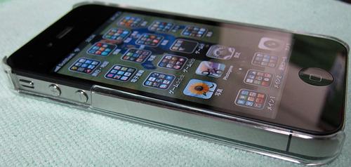 iPhone380yenCase1-1