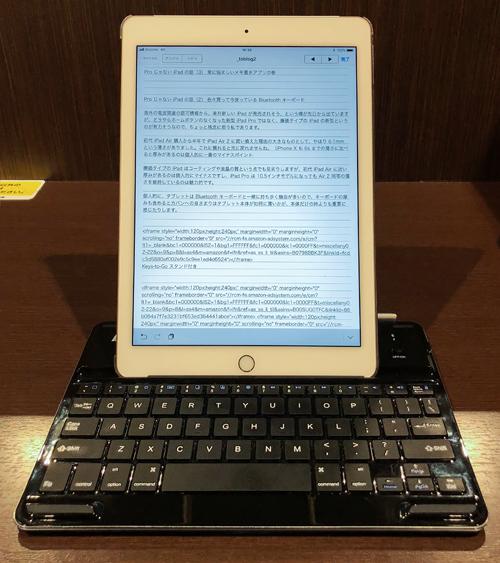 iPadKeyboard201802Anker03