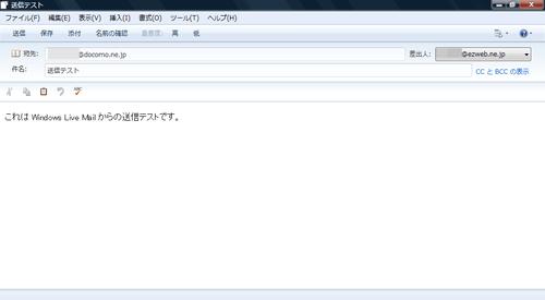 au_ezwebWinLiveMail11