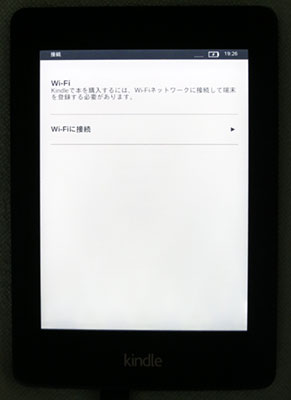 KindlePaperwhite2013_08