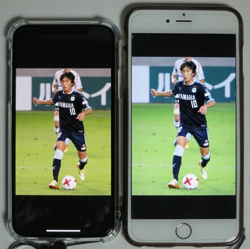 iPhoneX50