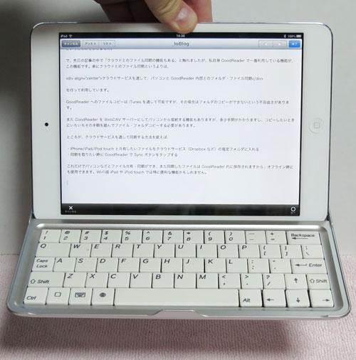 iPadmini_ChinaKeyboardCase08