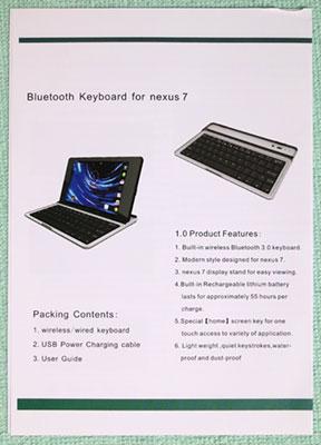 Nexus7_2013Keyboard03