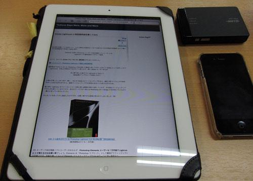 iPad2_25