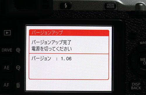 X-E1_FirmwareUpdate20130625_08
