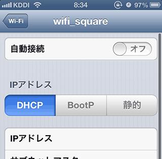 iPhone5_WiFi_AutoConnectCancelA