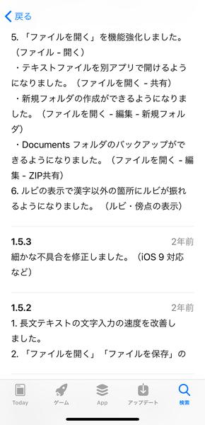 iTextPad2017Update3