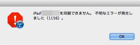 iPadmini_ChinaDock09