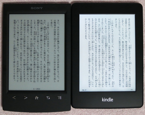 Kindle_Paperwhite19