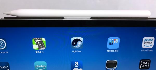 iPadPro2018_1stCase12