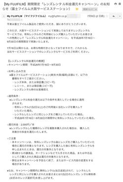 XFLensRental_20140711
