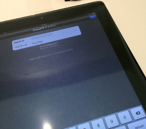 iPad2Repair_iCloudRestore03