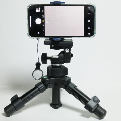 MobilePhoneHolderPH1_13