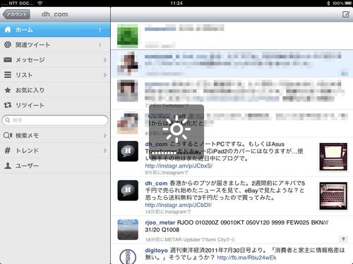 iPad_MobileBTKeyBoard_SS02