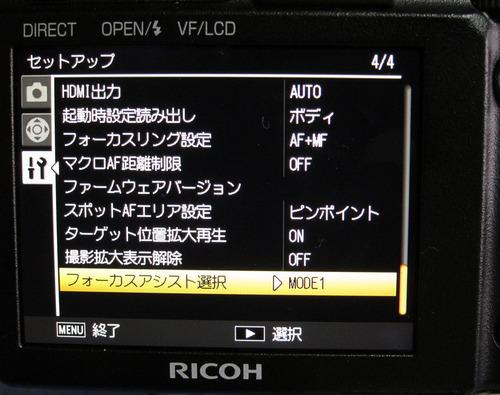 GXR_Update140_01