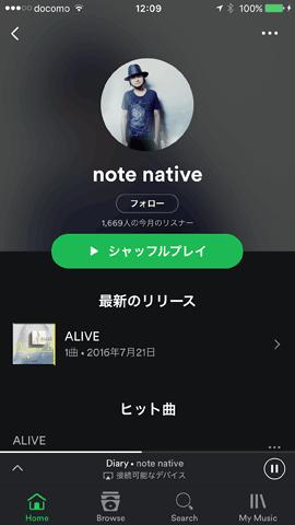 Spotify49