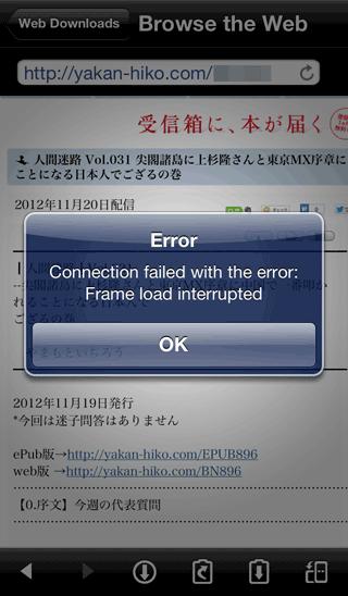 iOS_ePub2Cloud20