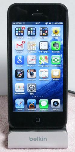 iPhone5_Belkin_ChargeSyncDock14
