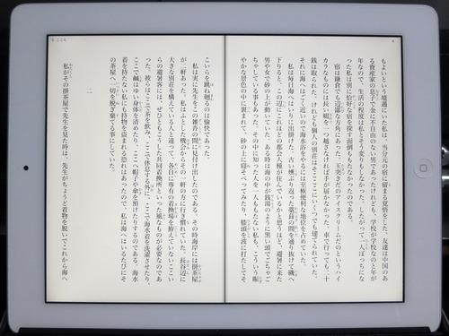 iPad3rd02