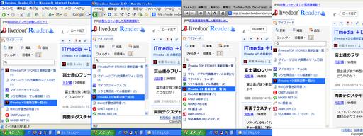 ブラウザ比較 on EeePC 901 第1回 (IE, FF3, Safari)