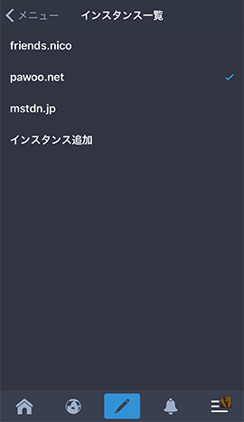 Amaroq20170426B