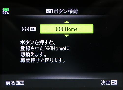 EM1M2_36