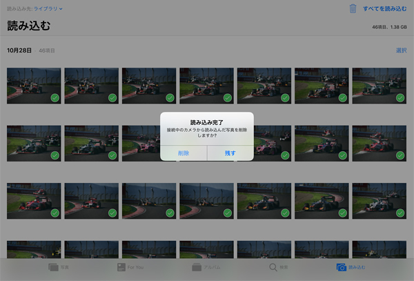 iPadPro2018USB-C19