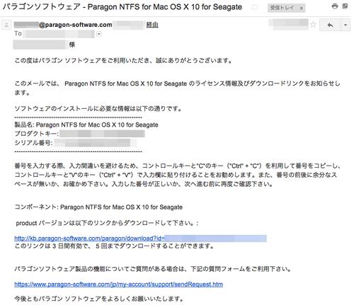 NTFSforMac_Seagate06