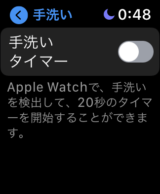 AppleWatch2Years04